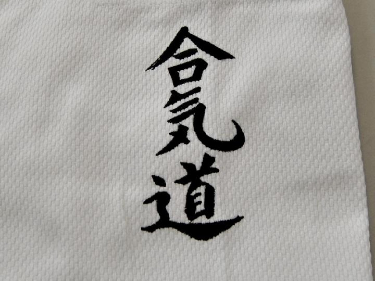 costume d´Aikido