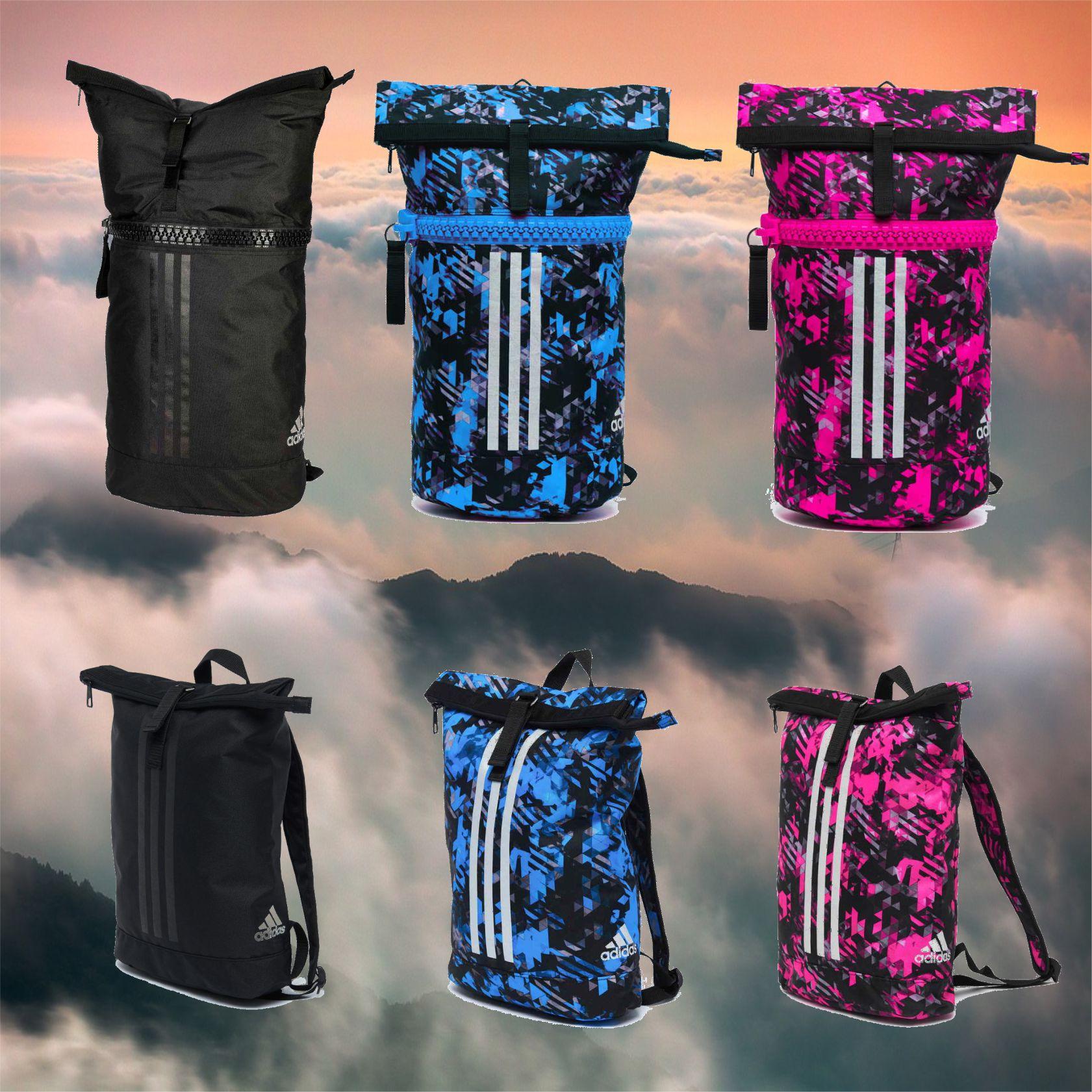 adidas Seesäcke | military bags